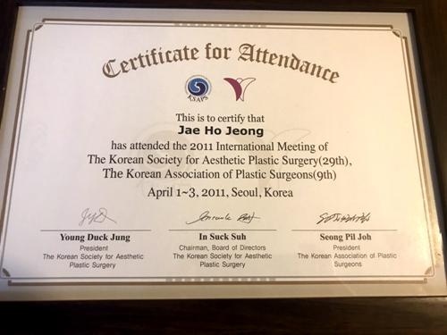 韩国profile普罗菲耳整形医院资质与荣誉